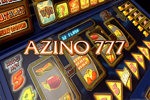 Играть онлайн в казино Азино 777