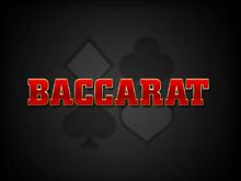 Крупные выигрыши и солидный джекпот в игровом автомате Baccarat