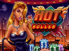 Игровой онлайн аппарат Hot Roller от Microgaming для игры на реальные деньги в казино Azino777